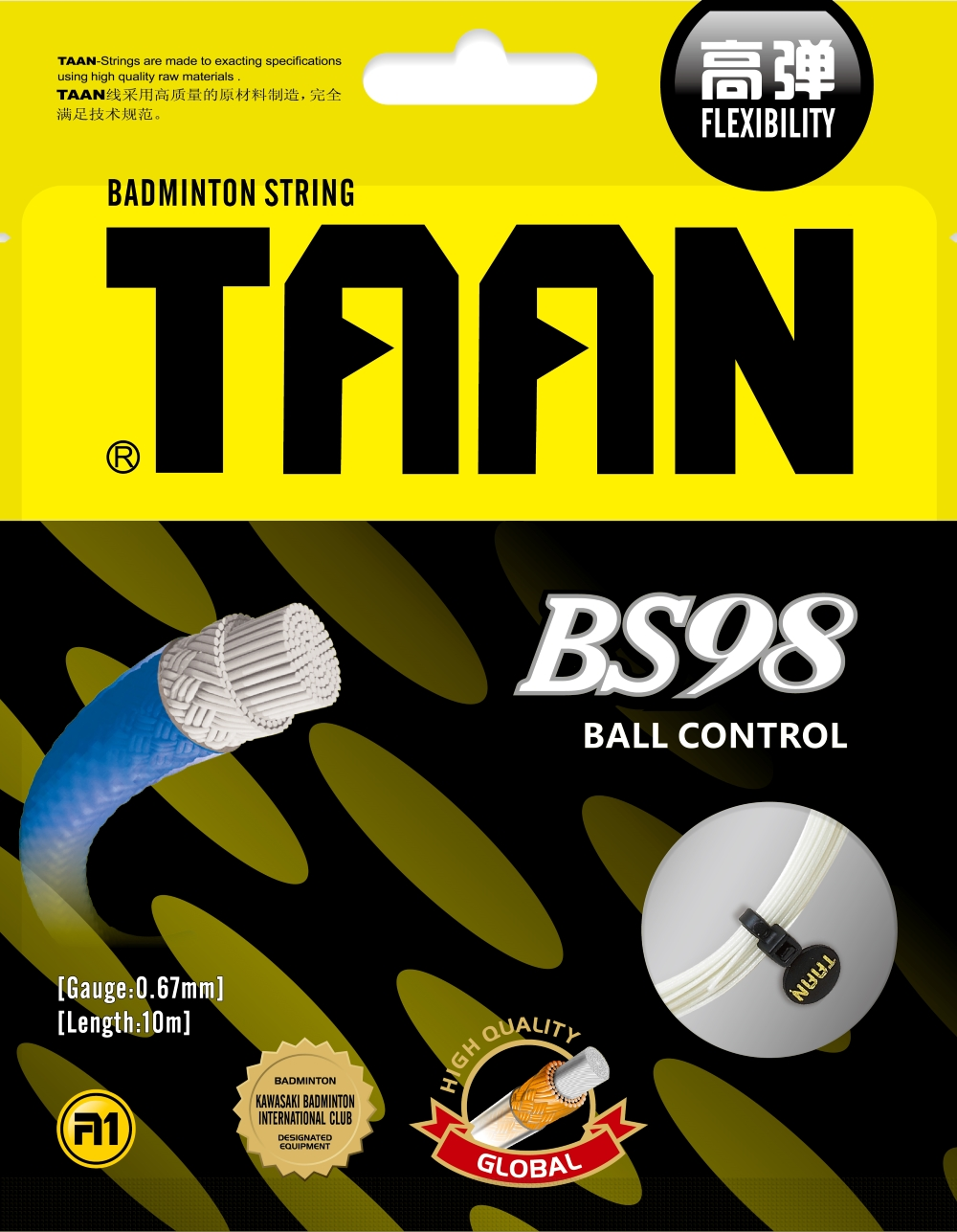 Струна TAAN BS98 BALL CONTROL 0,67мм (длина 10 метров).