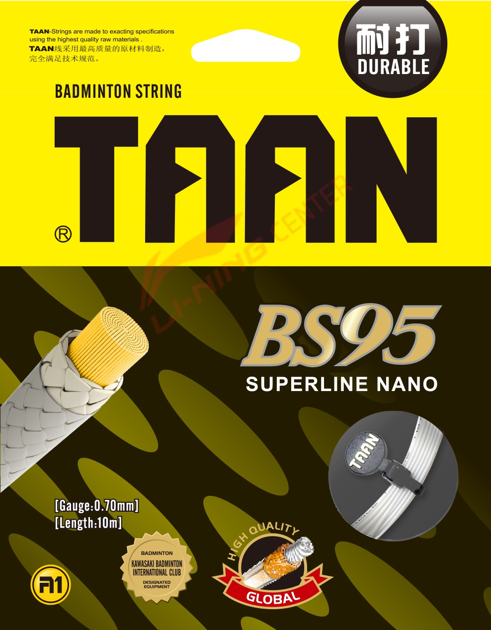 Струна TAAN BS95 SUPERLINE NANO 0,7мм (длина 10 метров)