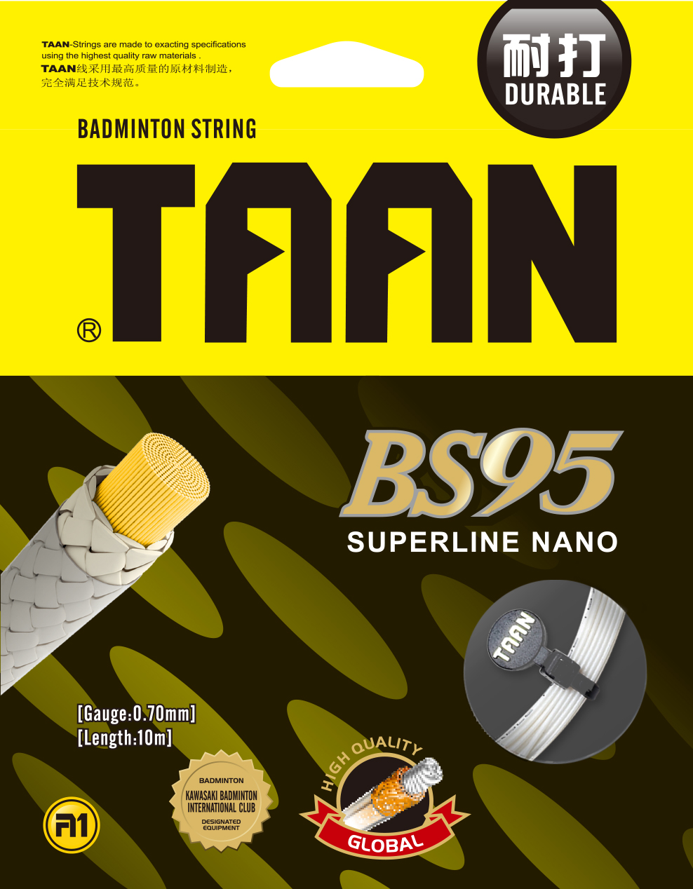 Струна TAAN BS95 SUPERLINE NANO 0,7мм (длина 10 метров).